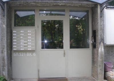 Врати за входове (68)